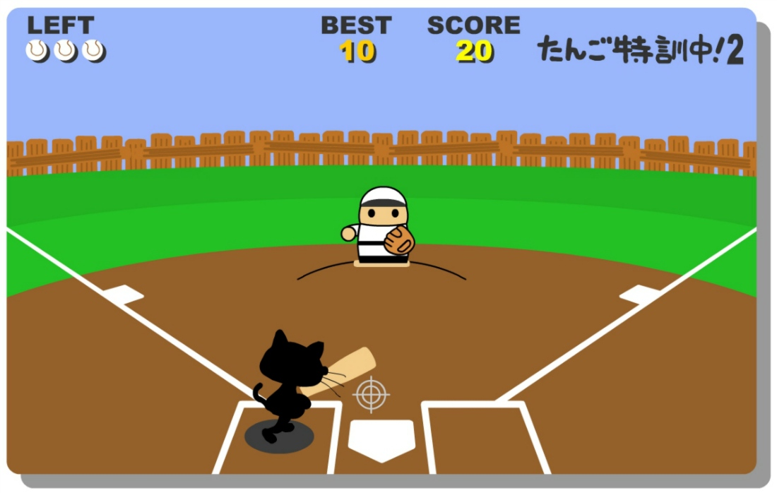 Baseball cat play in baseball funny sport game for all ages image play free