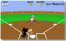 Baseball cat play in baseball funny sport game for all ages